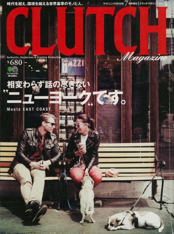Clutch-Cover-epk